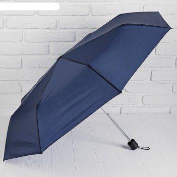 Зонт механический однотонный, цвет темно-синий