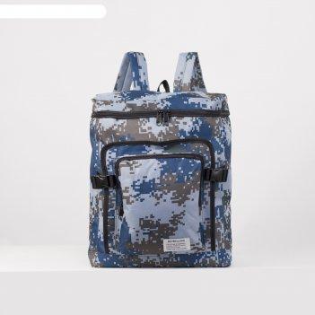 Рюкзак туристич герман, 32*15*42, отд на молнии, 2 н/кармана, голубой