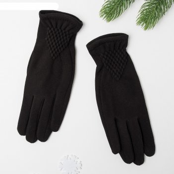 Перчатки женские collorista стиль, размер 18, цвет чёрный