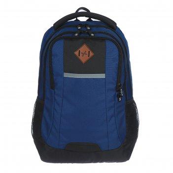 Рюкзак молодёжный, эргономичная спинка, stavia, 47 х 35 х 13, casual, сини
