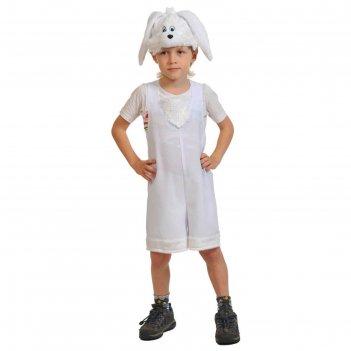 Костюм карнавальный зайчик белый ткань-плюш, полукомбинезон, маска, рост 9