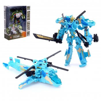 Робот-трансформер военный, цвет синий