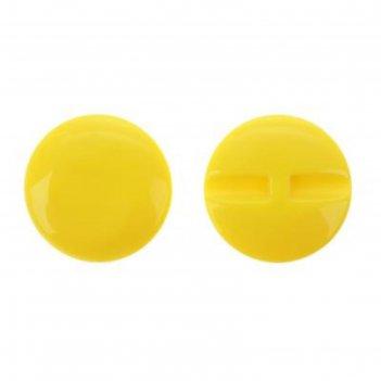 Пуговица большая гладкая цвет желтый с504 диаметр 37мм, набор 50 шт.