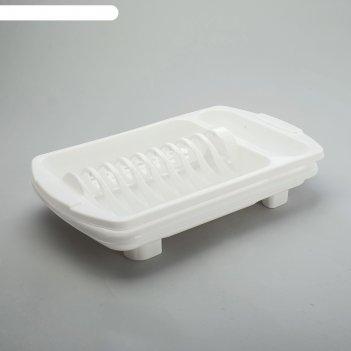 Сушилка для посуды со сливом, цвет белый