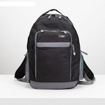 Рюкзак туристический, 28 л, отдел на молнии, 2 наружных кармана, 2 боковых
