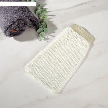 Мочалка-варежка массажная, 22x12 см, цвет белый
