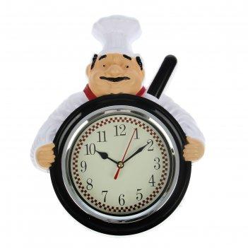 Часы настенные повар со сковородой, 26,5*20см