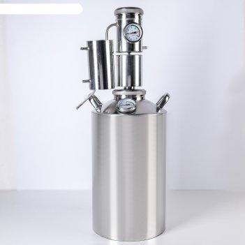 Дистиллятор 20 л «лидер-5а», горло 10 см, клапан