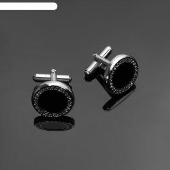 Запонки круг с эмалью, окантовка с орнаментом, цвет черный серебре