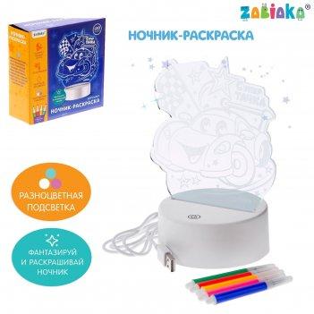 Zabiaka ночник-игрушка чемпионсвет