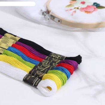Набор ниток мулине «школьный», 10 ± 1 м, 7 шт, цвет микс