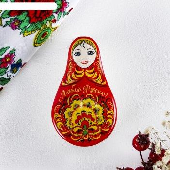 Шкатулка керамическая «люблю россию» (узоры), 5,1 х 8,8 см