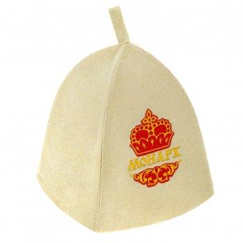 Шапка банная с вышивкой монарх