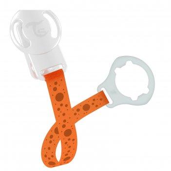 Клипса-держатель для пустышки на ленте, цвет оранжевый