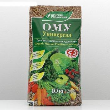 Удобрение органо-минеральное универсал, 10 кг