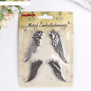 Набор ангельских крыльев серебро(набор 4 шт)