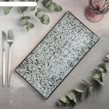 Тарелка прямоугольная «мрамор», 31,5x16,5 см