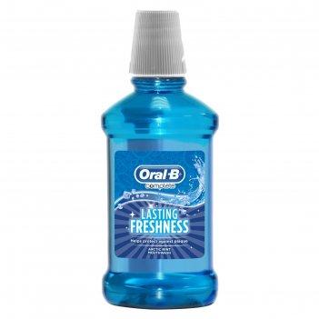 Ополаскиватель полости рта oral-b комплекс lastngfresh, 250 мл