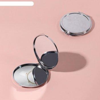 Зеркало компактное круглое под нанесение, без увеличения, цвет под серебро