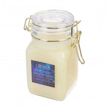 Масло ши с маслом арганы «cosmos», 275 мл.