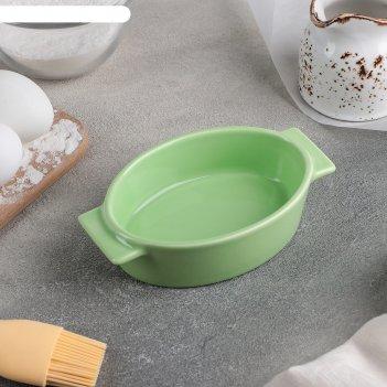 Блюдо для запекания бон аппетит 15,7x9,5x4 см, цвет зеленый