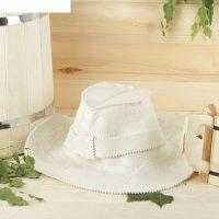 Банная шапка (колпак) гардемарин, люкс мягкий