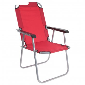 Кресло туристическое с подлокотниками 55х46х84 см, цвет: красный