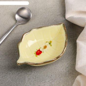 Соусник роза белла 11х7,4х2,5 см