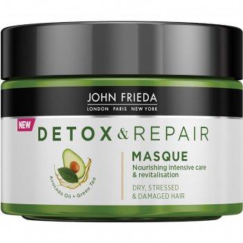 Маска для волос john frieda detox   repair, питательная, 250 мл