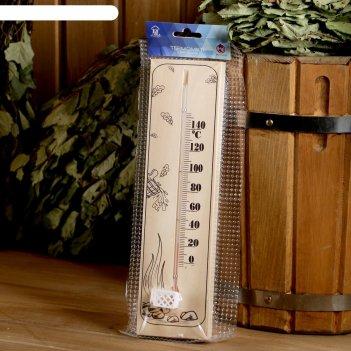 Термометр для бани и сауны деревянный шайка с веником, до 150°c, 30x8 см