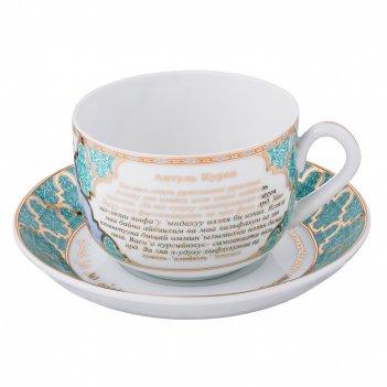 Чайный набор на 1 персону 2 пр. 250 мл.