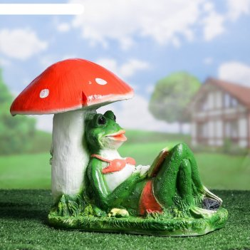 Садовая фигура лягушка под грибом с книжкой h-35см, h-45см