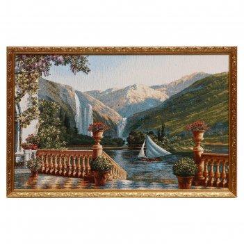 Гобеленовая картина поэзия гор с парусником 50х70 см(52х80см)