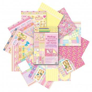 Набор дизайнерской двусторонней бумаги наша малышка 12 листов, 160гр/м2