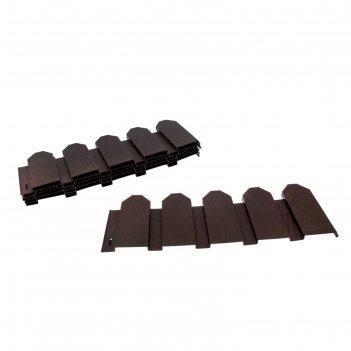 Ограждение пластиковое, длина 3 м, цвет коричневый дачник