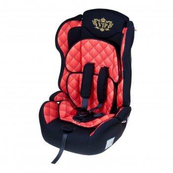Автокресло «крошка я» multi, гр. 1-2-3, цвет красно - чёрный «vip»