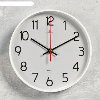 Часы настенные, серия: классика d=19.5 см, белые, плавный ход