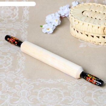 Скалка,  ручки с росписью, холома
