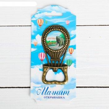 Магнит-открывашка «воздушный шар» (пермь) латунь, 4,6 х 9,3 см