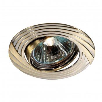 Встраиваемый светильник novotech, 50 вт, gx5,3, 12 в, 82x82 мм, d=82 мм, ц