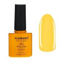 Гель-лак для ногтей светло-горчичный 10163 florans