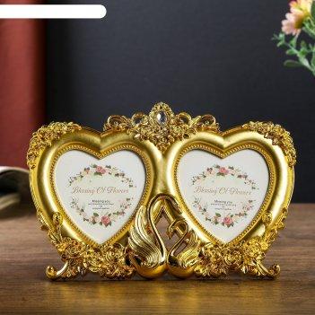 Фоторамка пластик на 2 фото 10х15 см лебеди в розах золото 15,5х24 см