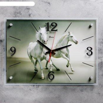 Часы настенные, серия: животный мир, два коня, микс 40х56 см