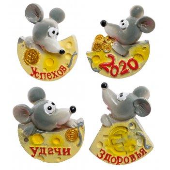 Mc-218 комплект магнитов мышата
