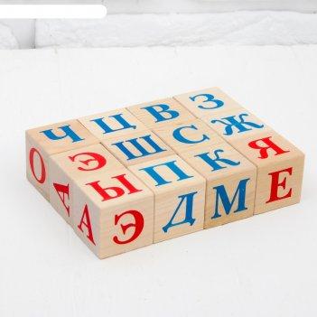 Кубики алфавит, 12 шт.    и668
