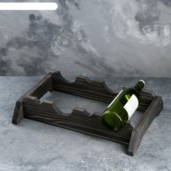 Подставка для вина настольная свенсон, тёмная, 40x31x9 см