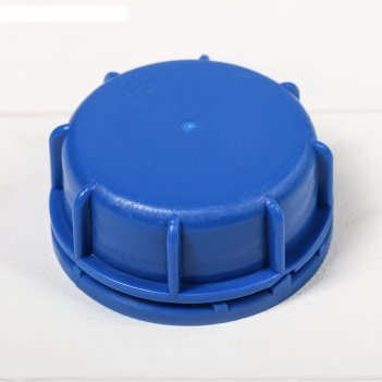 Крышка к евроканистре объёмом 20 л, 30 л, в сборе с вкладышем, синяя
