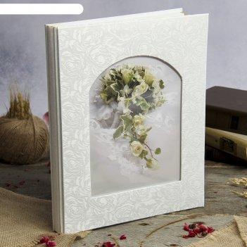 Фотоальбом магнитный 20 листов + 40 фото 10х15 см image art французское ок
