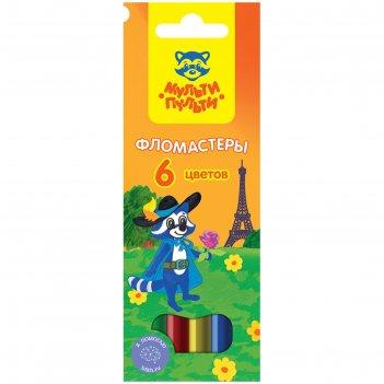 Фломастеры 6 цветов мульти-пульти «енот во франции», смываемые