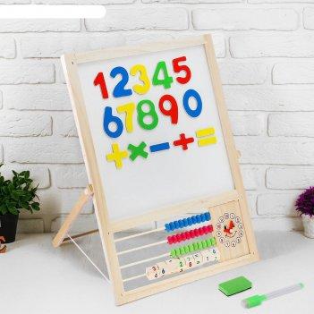 Доска магнитная двухсторонняя на подставке, счеты, часы, мел, цифры, марке